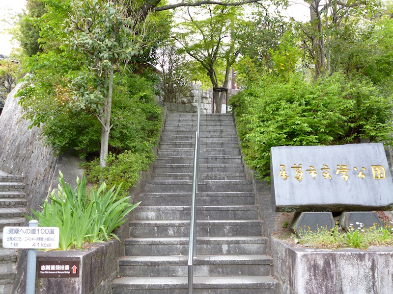 892尾道1.JPG