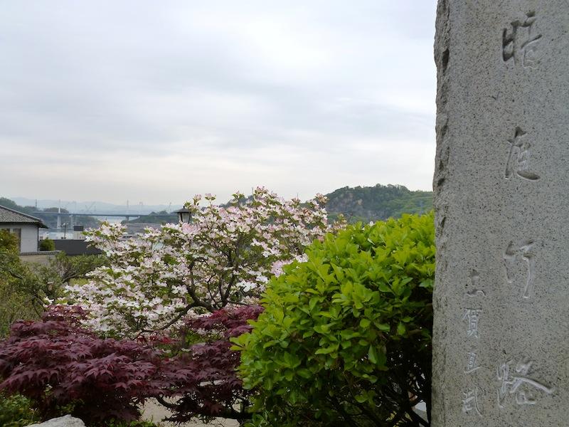 892尾道5.JPG