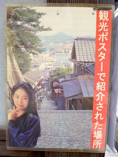 892尾道7.JPG