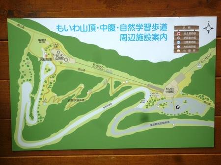 004藻岩山24.JPG