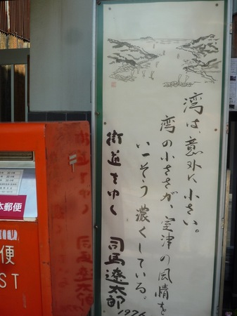 014室津07.JPG