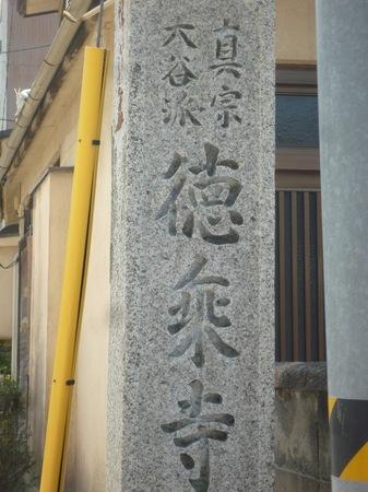 014室津13.JPG