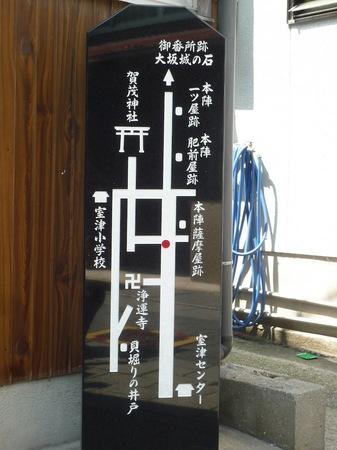 014室津14.JPG