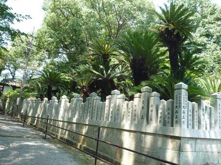 035賀茂神社10.JPG