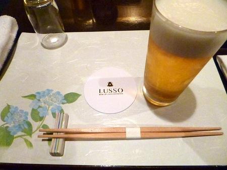 042ルッソクラブ「味処」1.JPG