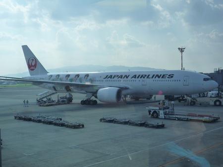057伊丹空港1.JPG