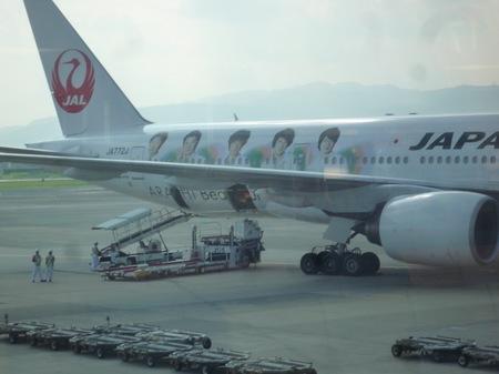 057伊丹空港2.JPG