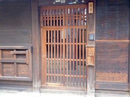 068藤岡家住宅2.JPG