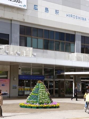 071広島駅2.JPG