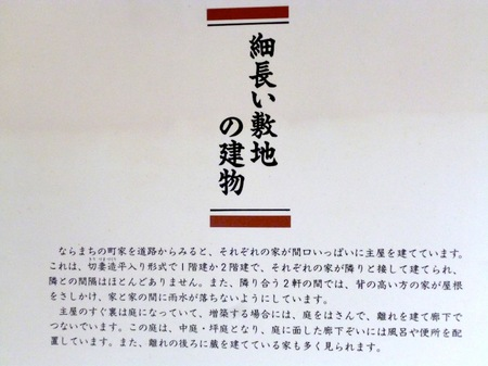 072格子の家10.JPG