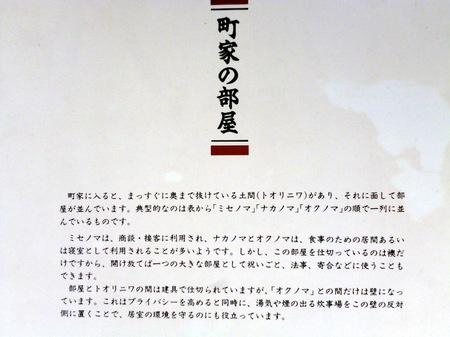 072格子の家8.JPG