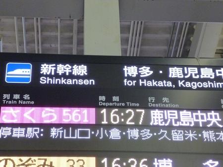 1024広島2.JPG