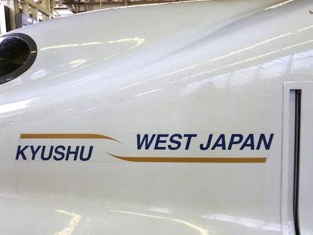 1024広島4.JPG