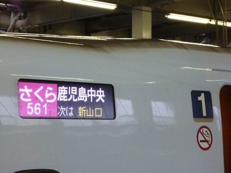 1024広島5.JPG