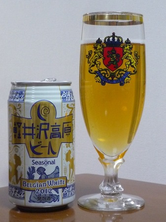 120402軽井沢高原ビール.JPG