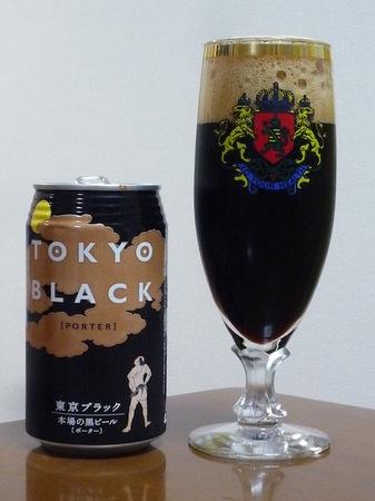 120403東京ブラック.JPG