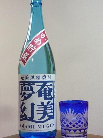 12040424黒糖焼酎 奄美夢幻.JPG