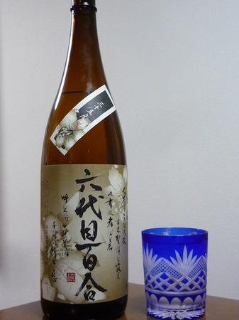 120501芋焼酎 六代目百合.JPG