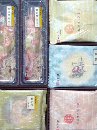 120724お中元桂新堂4.JPG