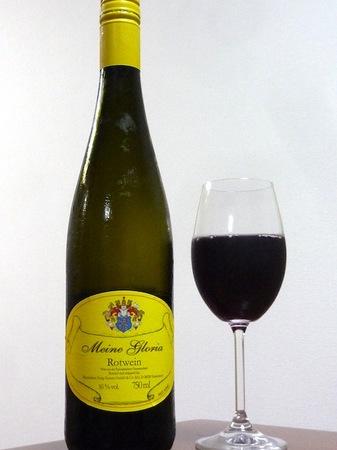 120731赤ワイン.JPG