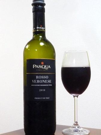 120812赤ワイン.JPG