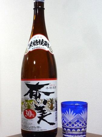 120829黒糖焼酎 奄美1.JPG