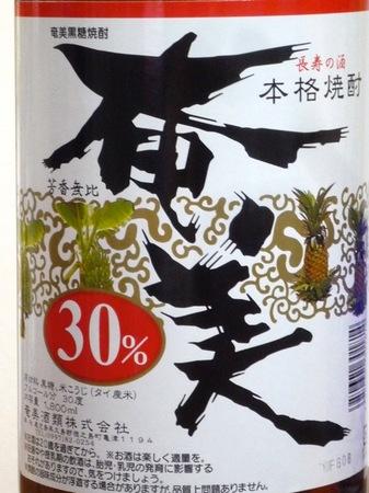 120829黒糖焼酎 奄美2.JPG
