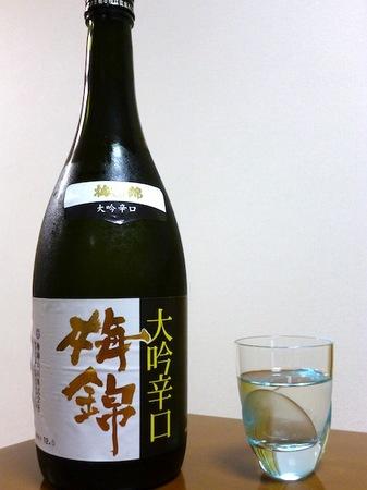 121021日本酒5.JPG