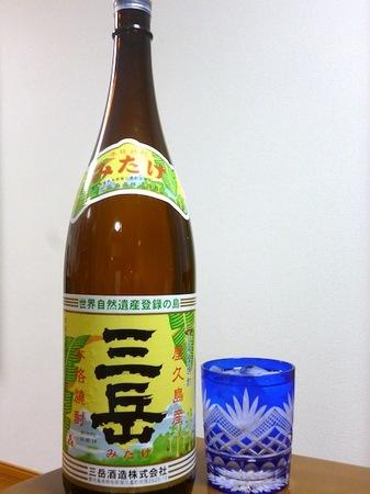 121122芋焼酎 三岳1.JPG