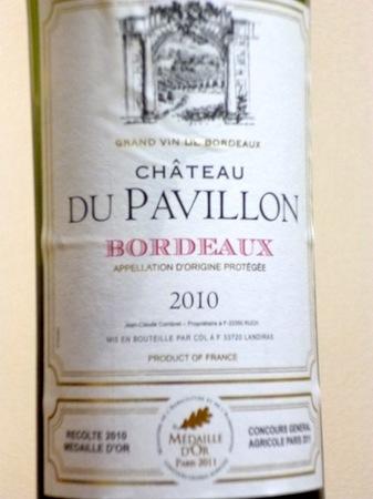 121123赤ワイン2.JPG