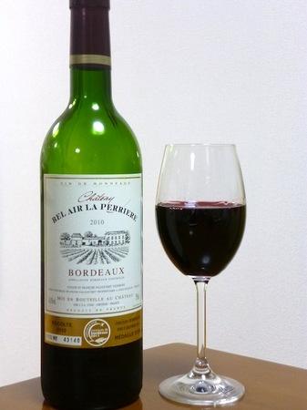121125赤ワイン1.JPG