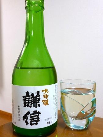 121127日本酒 大吟醸謙信1.JPG