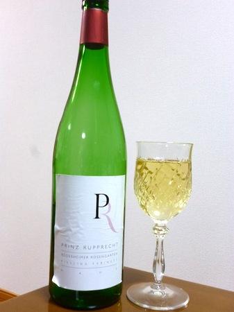 121209白ワイン1.JPG