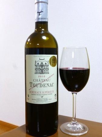 121223赤ワイン1.JPG