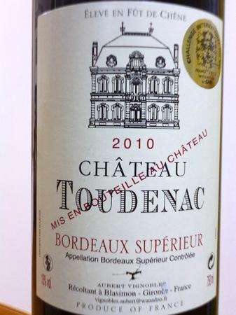 121223赤ワイン2.JPG