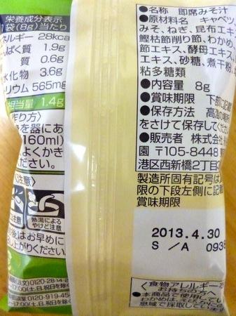 121229ランチ4.JPG