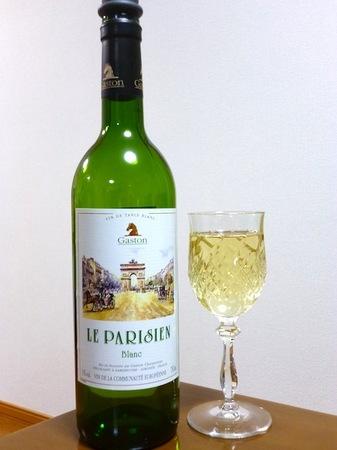 130209白ワイン.JPG