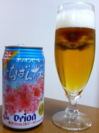 130319オリオンビール いちばん桜1.JPG