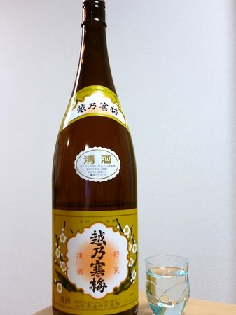 130502越乃寒梅2.JPG