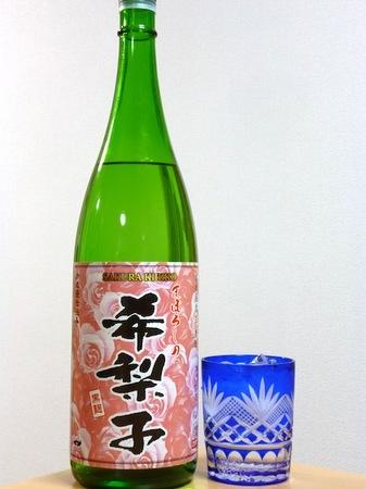130509芋焼酎 希梨子.JPG