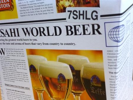 130513ベルギービール1.JPG