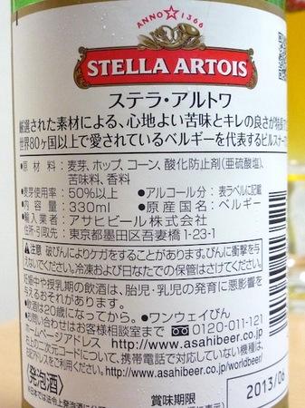 130514ベルギービール2.JPG