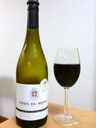 130622赤ワイン1.JPG