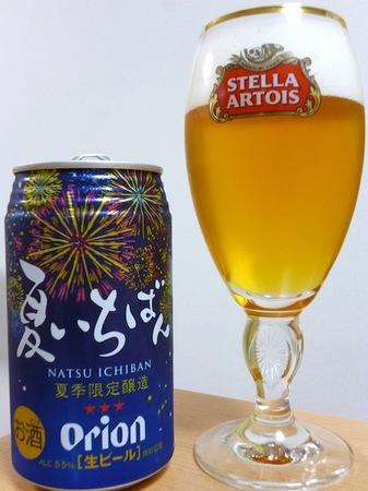 130724オリオンビール「夏いちばん」2.JPG