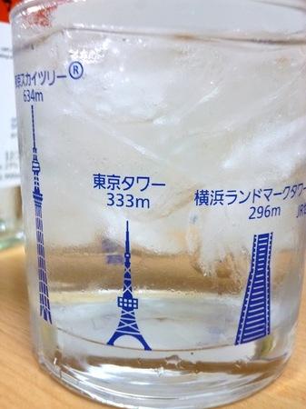 130804麦焼酎 一番札2.JPG