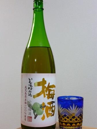 130809芋焼酎仕込み 梅酒.JPG