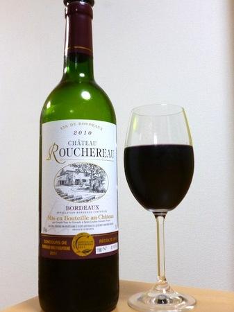 130812赤ワイン.JPG