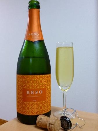 130813スパークリングワイン ベソ・レセルヴァ.JPG