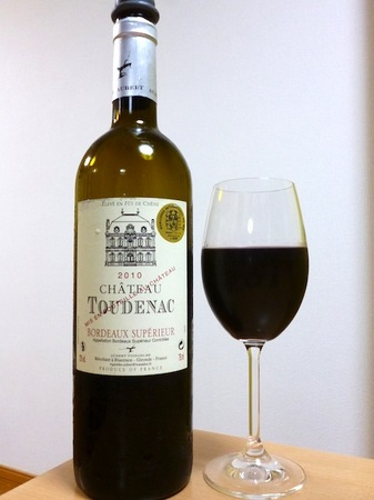 130825赤ワイン1.JPG