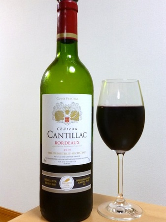 130828赤ワイン1.JPG